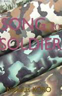 «Song  soldier»